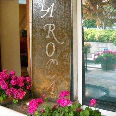 Отель Casaalbergo La Rocca Италия, Ноале - отзывы, цены и фото номеров - забронировать отель Casaalbergo La Rocca онлайн спа фото 2