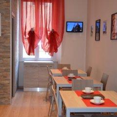 Отель Aria Rome Rooms Италия, Рим - отзывы, цены и фото номеров - забронировать отель Aria Rome Rooms онлайн питание
