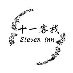 Отель Eleven Inn Непал, Покхара - отзывы, цены и фото номеров - забронировать отель Eleven Inn онлайн спа
