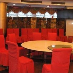 Suzhou Jinlong Hotel гостиничный бар