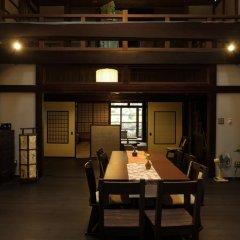 Отель Etchu Yatsuo Base OYATSU Япония, Тояма - отзывы, цены и фото номеров - забронировать отель Etchu Yatsuo Base OYATSU онлайн питание