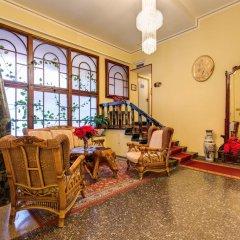 Отель Impero детские мероприятия фото 2