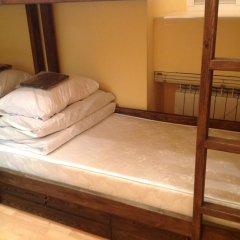 Good Dreams Hostel комната для гостей