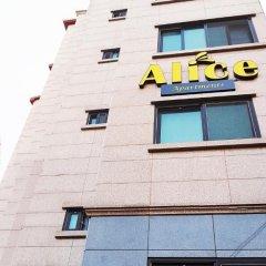 Отель Alice Residence Южная Корея, Сеул - отзывы, цены и фото номеров - забронировать отель Alice Residence онлайн пляж