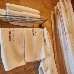 Гостиница Империал Палас удобства в номере