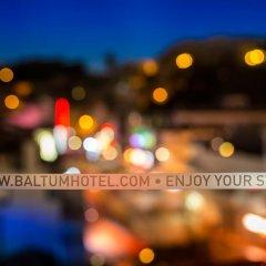 Отель Baltum спортивное сооружение