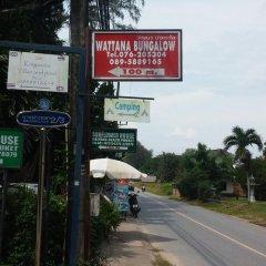 Отель Wattana Bungalow фото 6