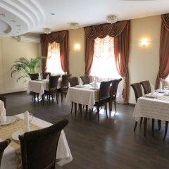 Гостиница Сибирь в Барнауле 2 отзыва об отеле, цены и фото номеров - забронировать гостиницу Сибирь онлайн Барнаул питание