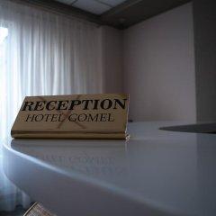 Гостиница Гомель удобства в номере