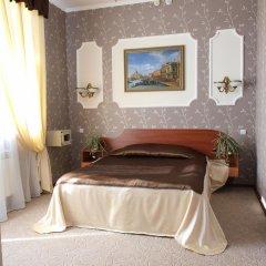 Отель Private Residence Osobnyak 3* Люкс