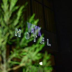 Отель Вайк удобства в номере фото 2