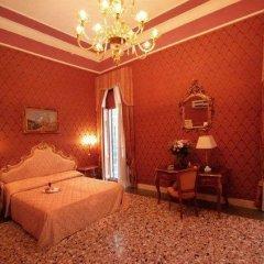 Отель Residenza San Maurizio 3* Полулюкс с различными типами кроватей фото 5