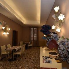 Отель Locanda Poste Vecie Италия, Венеция - 1 отзыв об отеле, цены и фото номеров - забронировать отель Locanda Poste Vecie онлайн интерьер отеля