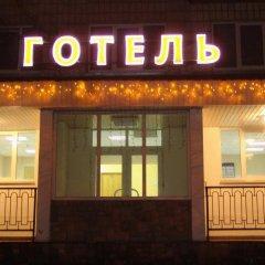 Гостиница Казацкий на Антонова вид на фасад фото 2