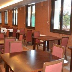 Отель Comtes de Queralt Испания, Санта-Колома-де-Керальт - отзывы, цены и фото номеров - забронировать отель Comtes de Queralt онлайн питание фото 2