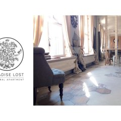 Отель Paradise Lost Улучшенные апартаменты с различными типами кроватей фото 18