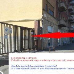 Отель Sesto Marelli Италия, Милан - отзывы, цены и фото номеров - забронировать отель Sesto Marelli онлайн парковка