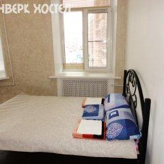Гостиница Kronverk комната для гостей