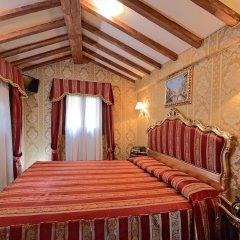 Отель Antico Panada 3* Стандартный номер