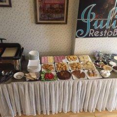 Гостиница Renion Zyliha питание