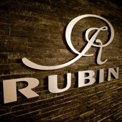 Отель Apartamenty Rubin интерьер отеля