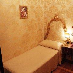 Hotel Turner 4* Стандартный номер с различными типами кроватей фото 2