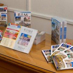 Отель Casa Simpatia Massalongo Италия, Рим - отзывы, цены и фото номеров - забронировать отель Casa Simpatia Massalongo онлайн развлечения