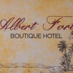 Отель Albert Fort спа фото 2