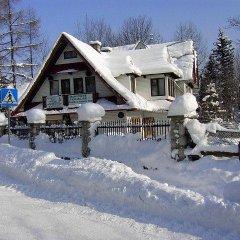 Отель Domek Pod Reglami Стандартный номер фото 14
