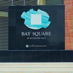 Отель Bay Square ОАЭ, Дубай - отзывы, цены и фото номеров - забронировать отель Bay Square онлайн интерьер отеля фото 2