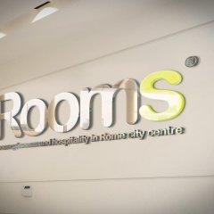 Отель iRooms Campo dei Fiori Италия, Рим - 1 отзыв об отеле, цены и фото номеров - забронировать отель iRooms Campo dei Fiori онлайн интерьер отеля