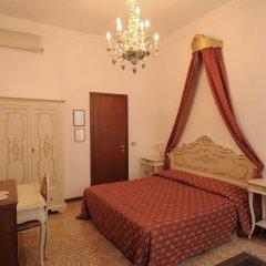 Hotel Mignon 3* Стандартный номер с двуспальной кроватью фото 12