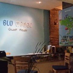 Отель Blu Mango гостиничный бар