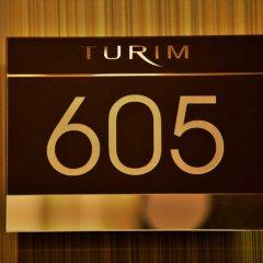Luxe Hotel by turim hotéis 3* Стандартный номер с различными типами кроватей фото 5