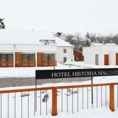 hotel historia malomkert veszprem hungary zenhotels rh zenhotels com
