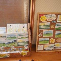 Отель Guest House Asora Япония, Минамиогуни - отзывы, цены и фото номеров - забронировать отель Guest House Asora онлайн развлечения