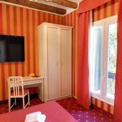 Отель Messner Palace удобства в номере