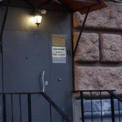 Гостиница Мини-отель Спокойной ночи Киевская в Москве 7 отзывов об отеле, цены и фото номеров - забронировать гостиницу Мини-отель Спокойной ночи Киевская онлайн Москва сейф в номере
