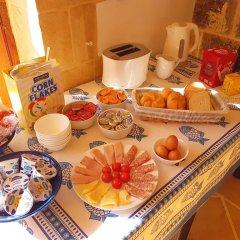 Отель San Jose' Мальта, Арб - отзывы, цены и фото номеров - забронировать отель San Jose' онлайн питание