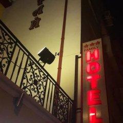 Отель Rai Болгария, Шумен - отзывы, цены и фото номеров - забронировать отель Rai онлайн сауна