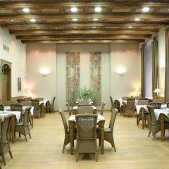 Отель Art Hotel Польша, Вроцлав - отзывы, цены и фото номеров - забронировать отель Art Hotel онлайн питание фото 3