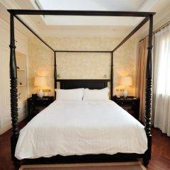 Tianjin Qingwangfu Boutique Hotel 4* Вилла Делюкс с различными типами кроватей фото 7