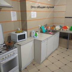 Гостиница Domiki U Morya питание