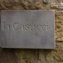 Отель La Casuccia - Donnini Реггелло спортивное сооружение
