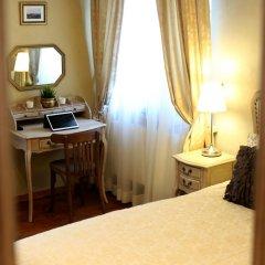 Отель Angel House Vilnius удобства в номере