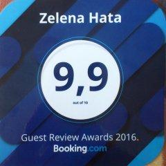 Гостиница Zelena Hata Украина, Сколе - отзывы, цены и фото номеров - забронировать гостиницу Zelena Hata онлайн питание