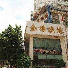 Broadcasting & Television Hotel развлечения