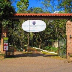Отель El Bosque Hotel Гондурас, Копан-Руинас - отзывы, цены и фото номеров - забронировать отель El Bosque Hotel онлайн приотельная территория