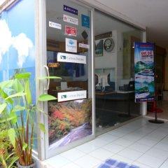 Отель Sawasdee Welcome Inn Таиланд, Бангкок - 3 отзыва об отеле, цены и фото номеров - забронировать отель Sawasdee Welcome Inn онлайн банкомат