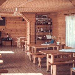 Гостиница Коттеджный поселок Микли гостиничный бар